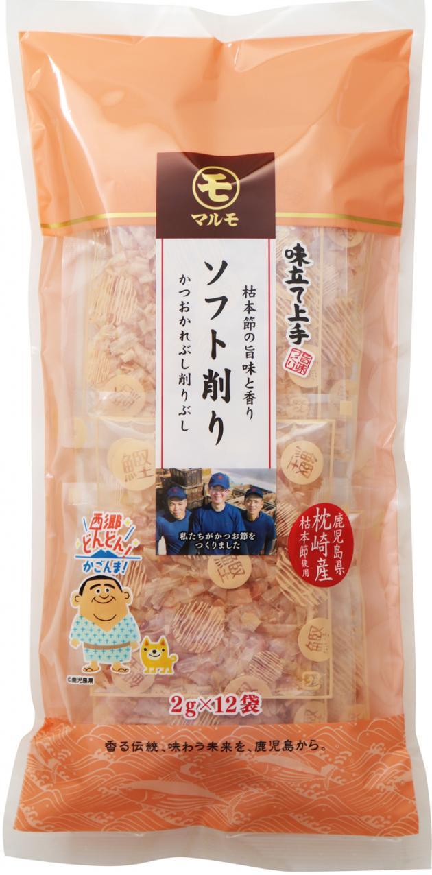 柴魚片 1